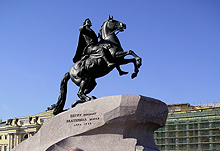 Bronze Horseman in St. Petersburg